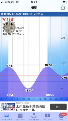 EDBE8C5F-AB07-4D36-8F84-7F2591369F51.png