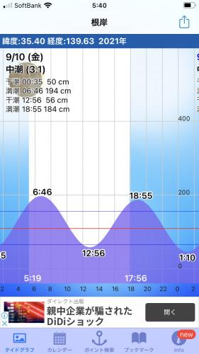 DF5FC58A-3DA3-47E5-B549-BC5FA790CA7C.png