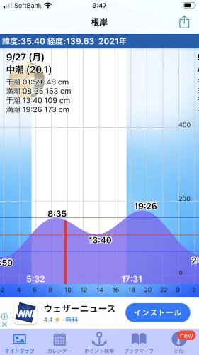 246EA644-592D-49FA-AC79-1F0F132F1125.png
