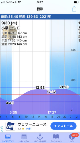 5CF38642-9E2A-4B4C-9DEA-3F7F6C38056D.png