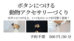 facebook素材kaihatu.jpg