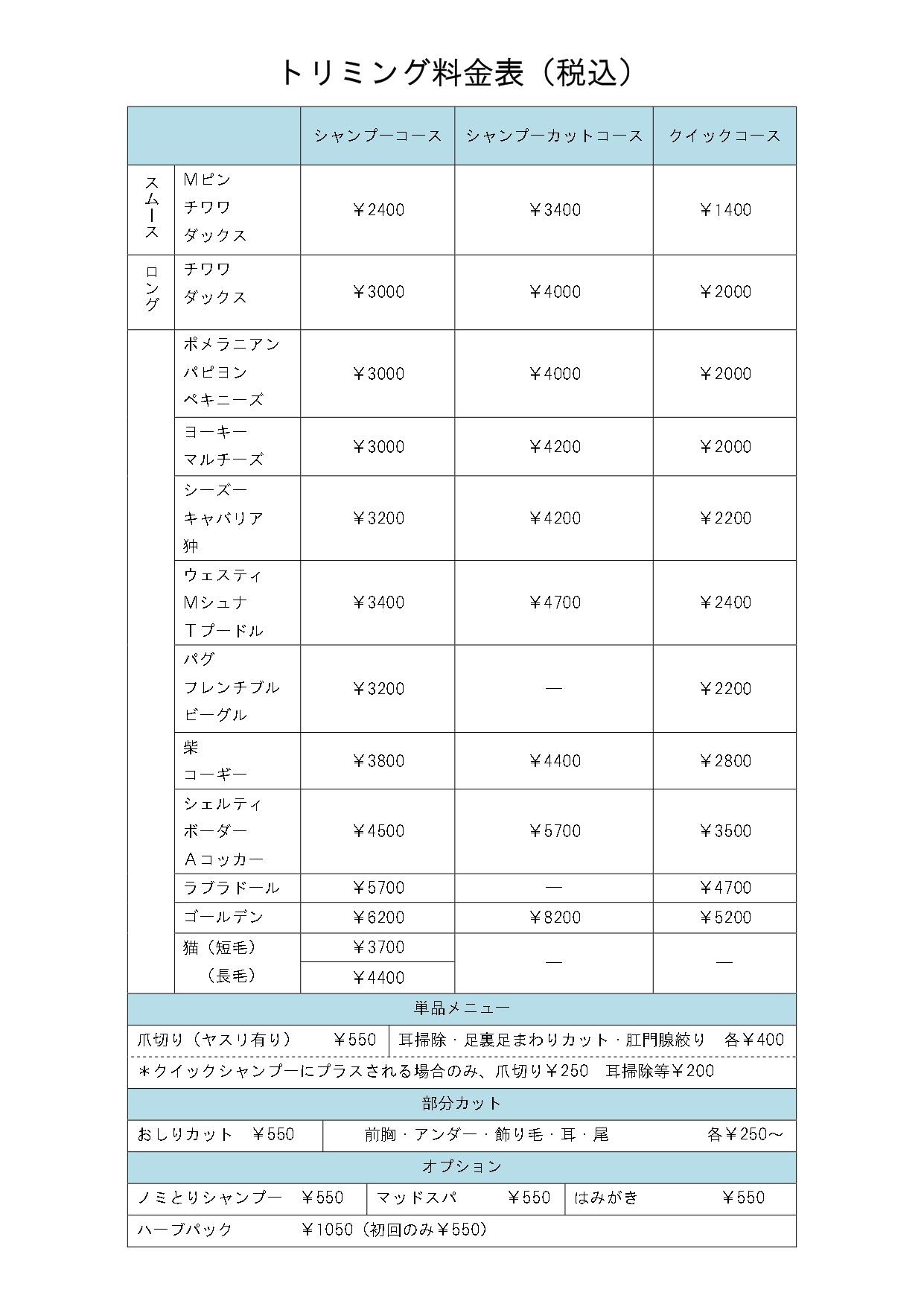 blueb_menu.jpg