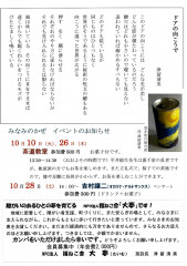 EPSON073 (1).jpg