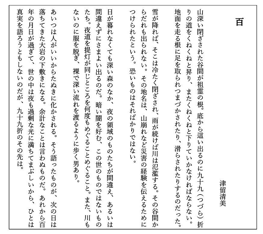 百 (1).jpg