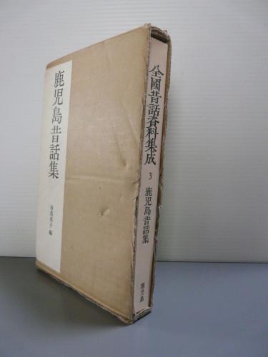 P1070202.JPG
