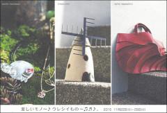 2015tanoshiimono.jpg