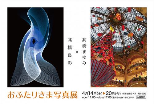 postcard-ofutarisama.jpg