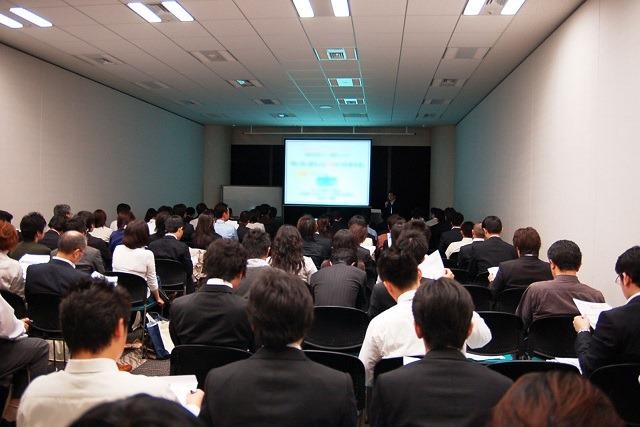 東京でビジネスマナーの研修・セミナーを行う【一般社団法人橘流恕学アカデミー】