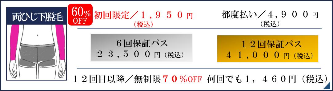 ひじ下.png