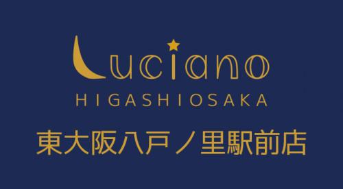 東大阪.png
