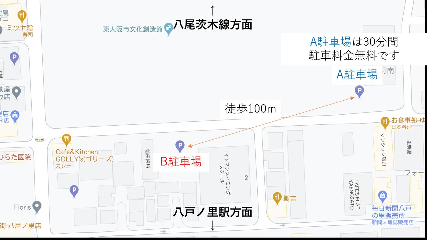 東大阪拡大.png
