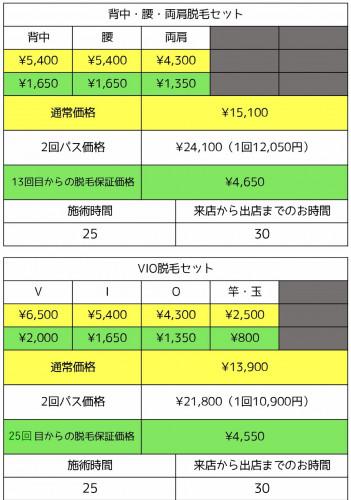 B40DFBDD-ABF4-4115-906F-D69B6AA22D24.jpeg
