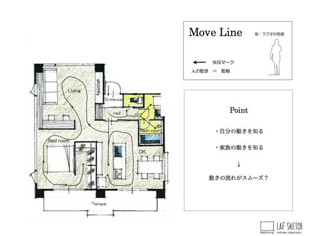 4-column1-のコピー1.jpg