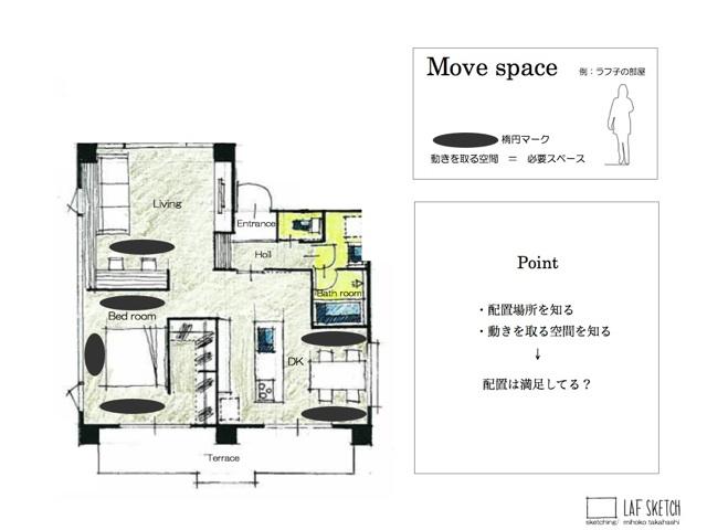 4-column2-のコピー.jpg
