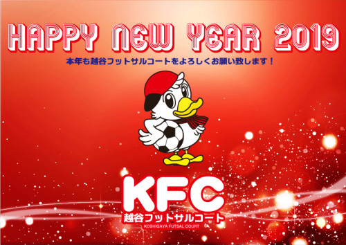 KFC-HNY19.png