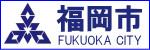 福岡市 犬が死亡した時必要な手続きについて.gif