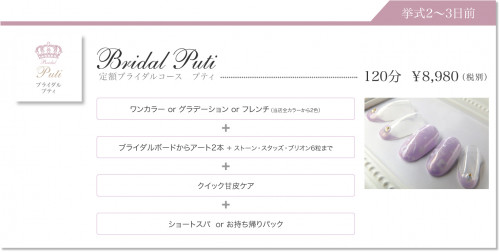 bridal01.jpg