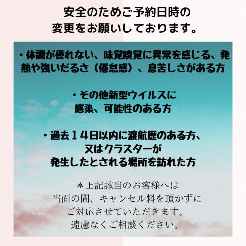 ピンク 年賀状 インスタグラム (1).png