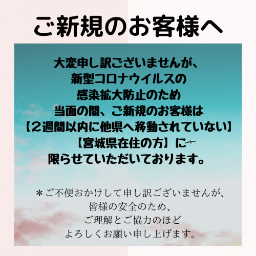 ピンク 年賀状 インスタグラム.png