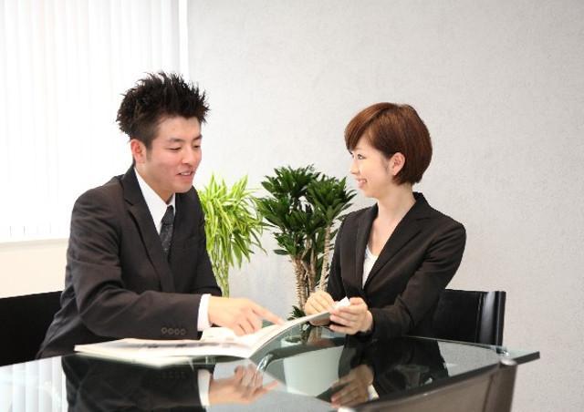 東京の不動産セミナーに参加しようとお考えの方は…