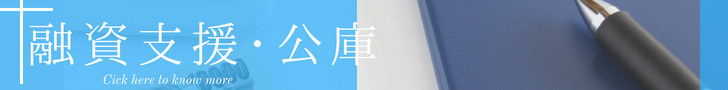 Try ORGANICOのコピー (40).jpg