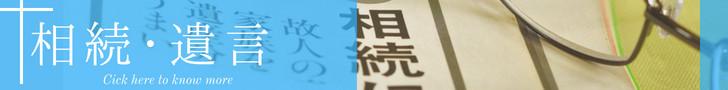 Try ORGANICOのコピー (42).jpg