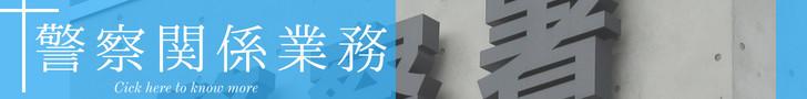 Try ORGANICOのコピー (48).jpg