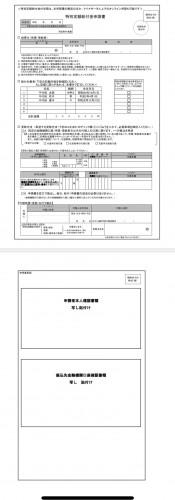 3B7C3737-A291-4C18-9EC1-36E7547901BF.jpeg