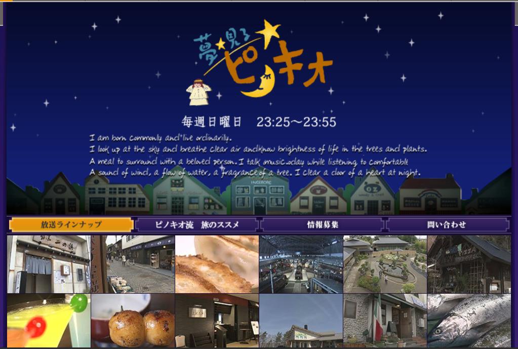 2020-03-24 19.41.53 www.tvi.jp 1acb0020978a.png