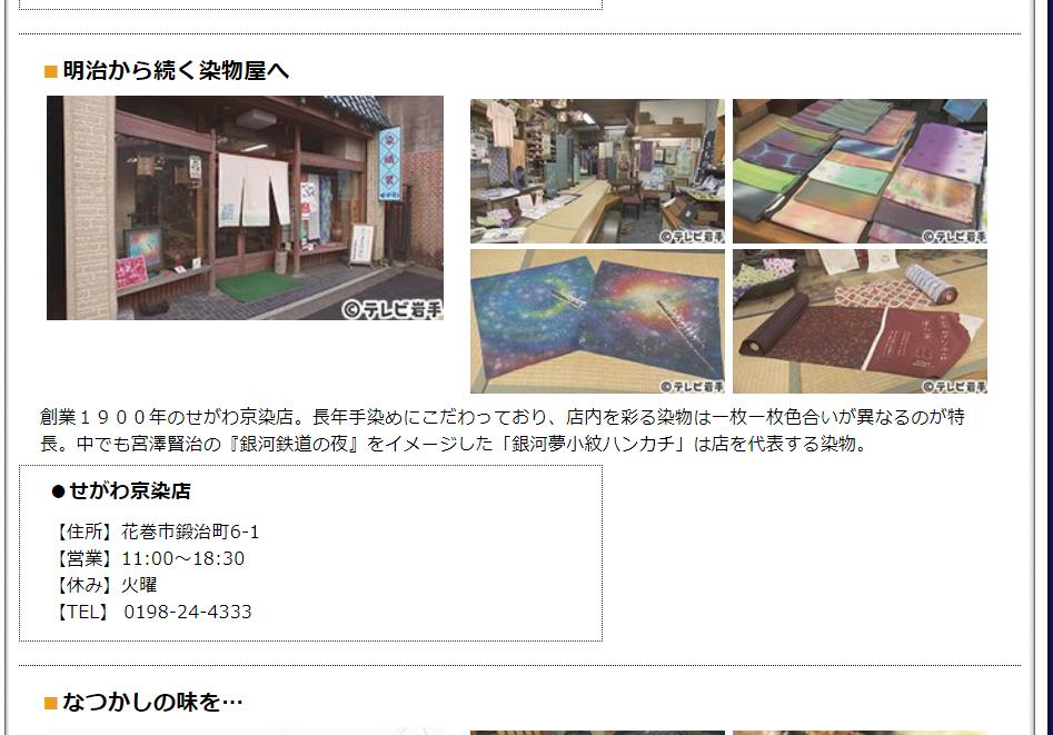 2020-03-24 19.44.05 www.tvi.jp 11032f40e5a7.png