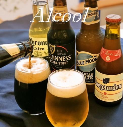 アルコール.PNG