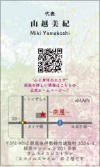 S__21479435.jpg