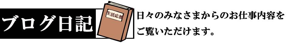 blogbar.jpg