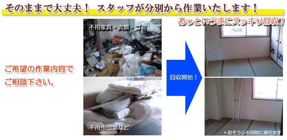 kaishu20190905.jpg