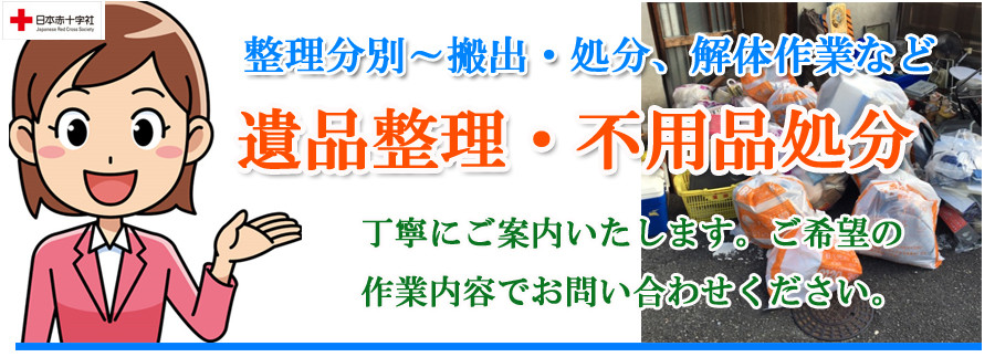 kaishu20190905a.jpg