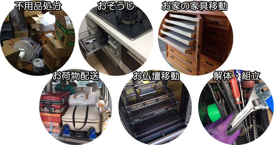 daikousagyou2.jpg
