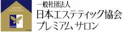 PS4c_20160215_logo+moji3L.jpg