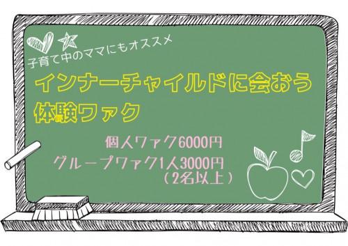 1C0499D7-8D54-4FFC-BB7F-5CC79CFB8037.jpg