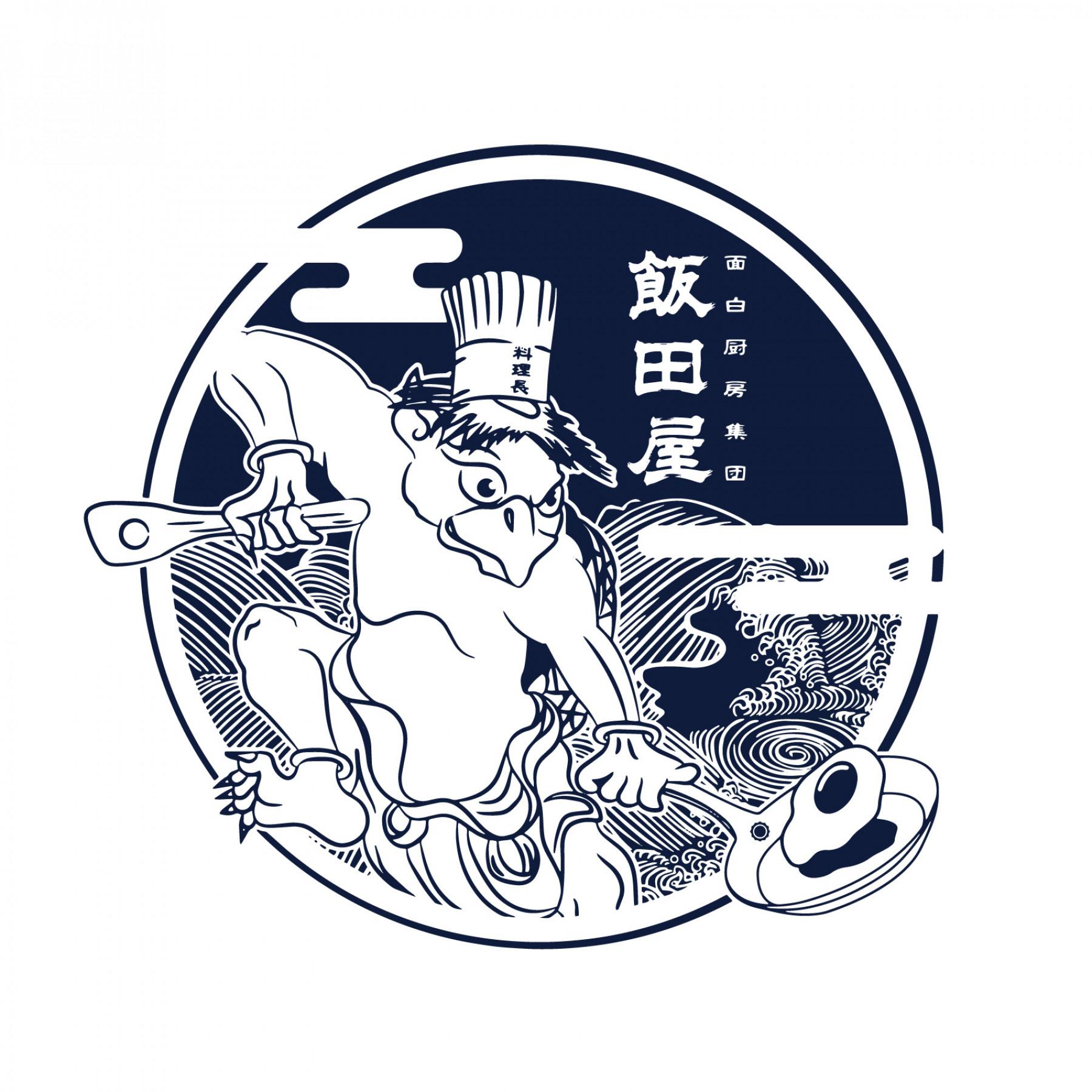 飯田屋-浅草合羽橋道具街の超料理道具専門店