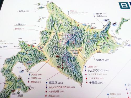 300北海道.jpg
