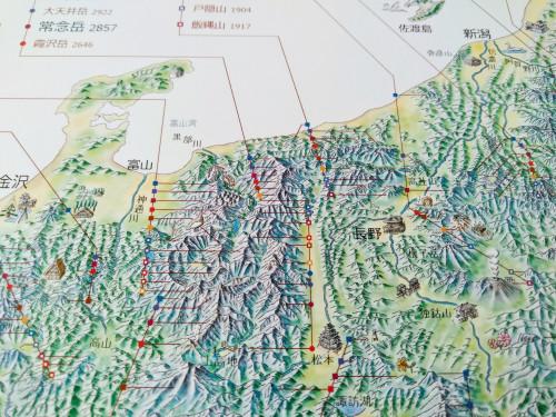 三百名山地図北アルプス.jpg