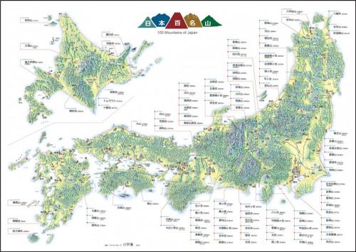 百名山チャレンジマップ2.jpg