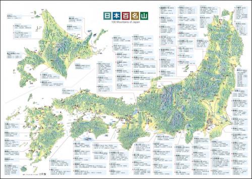 百名山エンジョイマップ2.jpg