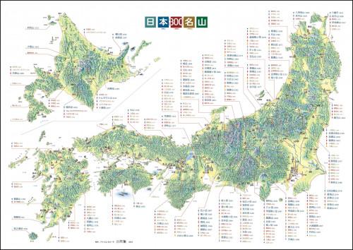 2019三百名山マップ2.jpg
