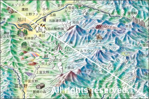大雪山国立.jpg