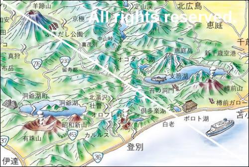 支笏洞爺湖.jpg