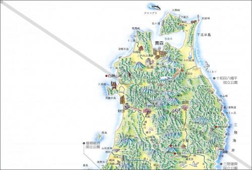 日本観光地図(東北).jpg