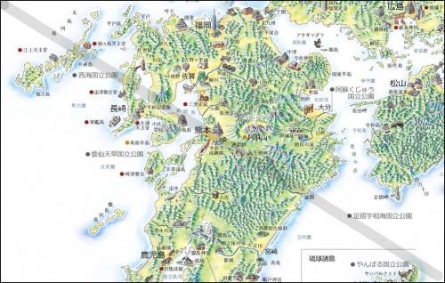 日本観光地図(九州).jpg