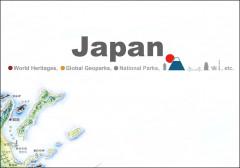 日本観光地図(タイトル).jpg