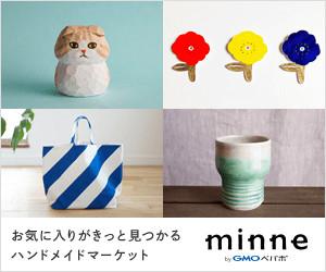 minne_d_200_200.png